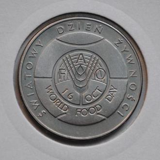 Польша 50 злотых 1981 г., UNC, 'ФАО'