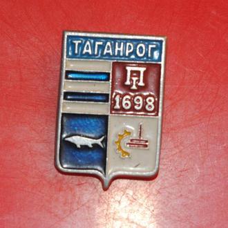 значок Таганрог