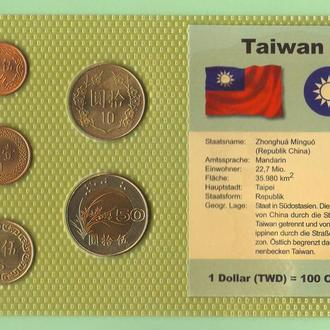 Набор ТАЙВАНЬ с монетой 50 юань 1998 года пластик блистер запайка набір