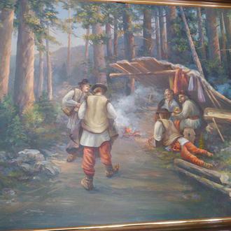 Картина, Н. Клепиков, Гуцулы в лесу, 1971-75 гг., полотно, масло, в рамке, размер полотна 110х90 см