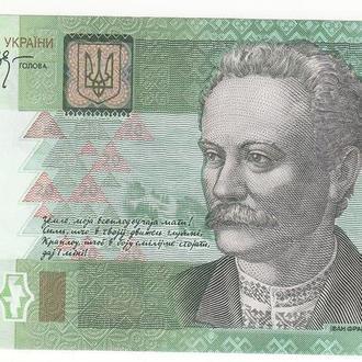 Украина 20 гривен 2005 Стельмах UNC-, ЗЗ