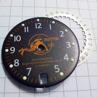 Цыферблаты на часы Восток 2416.