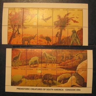 фауна дино динозавры гайана т