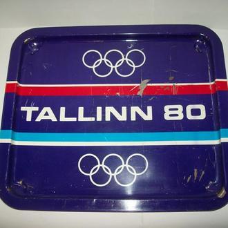 Поднос Олимпиада 80 Таллин СССР