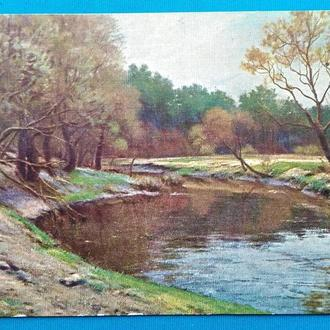 Вжещъ. Осень. открытка до 1917 г