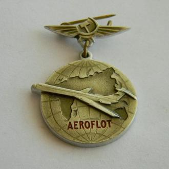 Знак авиации Аэрофлот