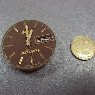 часы наручные циферблат механизм луч позолота кварц  №8