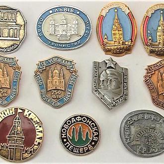 Значки СССР 11 шт. лот 301