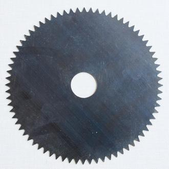 Пильный диск, 200х1,4. СССР. (1)
