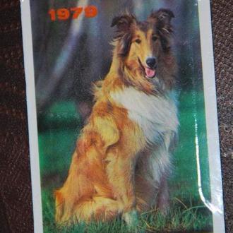 календарик СССР 1979 год