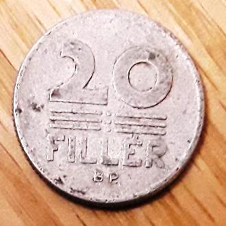 Венгрия 20 филлеров, 1968