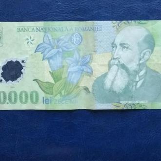10000лей 2000г