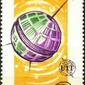 Бурунди 1965 космос