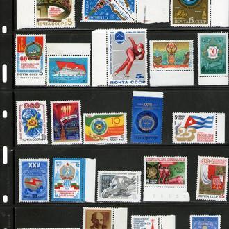 SS 1984 г. События, одиночные марки 1984 года**, ПОЛЯ! КЦ290р.