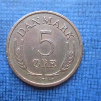 Монета 5 эре Дания 1964