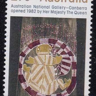 Австралия  1982 г  MNH - искусство