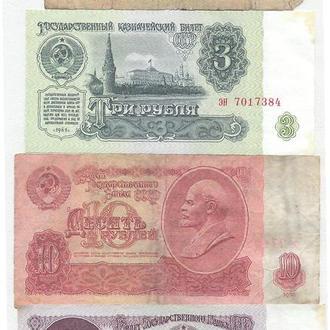 СССР набор 1961 - 1, 3, 10 и 25 рублей
