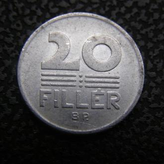 20 филлеров Венгрия 1984