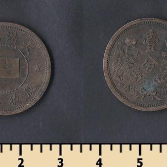 КИТАЙ 1 ФЕН 1935