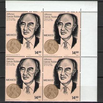 Мексика 1982 ** Личности Нобелевский лауреат Гарсия Роблес кварт MNH