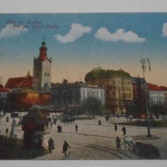Старинная открытка Львов 2