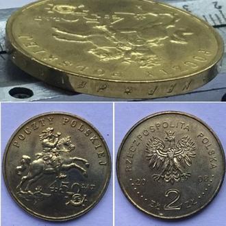 Польша 2 злотых, 2008г. 450 лет польской почтовой службе