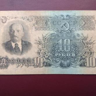 10 рублей 1947 года состояние F