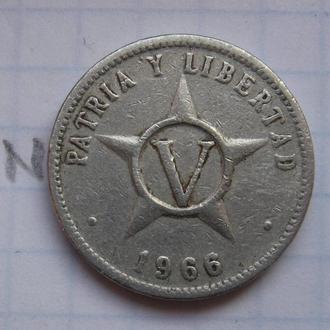 КУБА, 5 сентаво 1966 года.