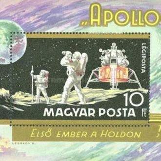 Венгрия 1969 Космос