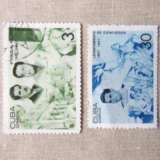 марки- с 1 гр Куба--(А3) - гашеные 1967 год