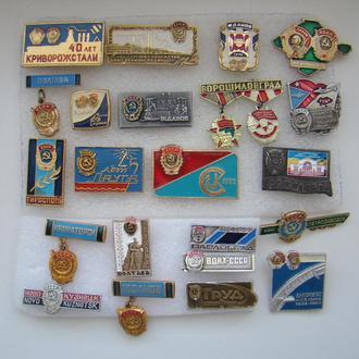 22 значка с орденами ТКЗ и другими, без повторов.