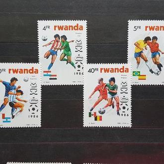 Руанда 1986 футбол ЧМ-86 Михель=7,5 евро**