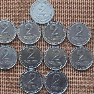 2 копейки Украины 11 монет разных годов без повторов