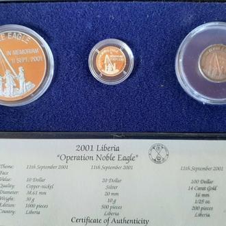 ЛИБЕРИЯ 20 ДОЛЛАРОВ СЕРЕБРО+10 ДОЛЛАРОВ 2001