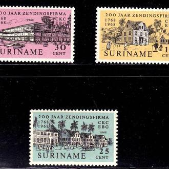 Суринам  1968 г  MNH - п/с - архитектура