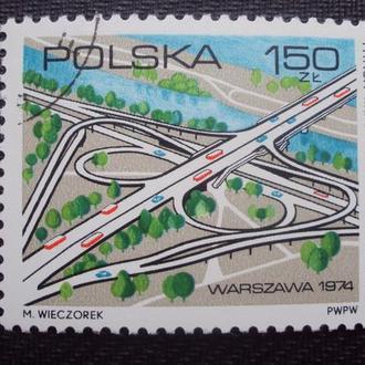 Польша гаш. 1971г.