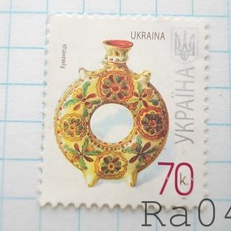 Марка почта Украина 2007 Куманець Куманец