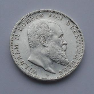 1909 г - 3 марки Германии,Вюртенберг,серебро