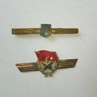 Классность ВВС зажим для галстука СССР