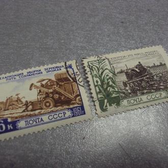 марки ссср 1961 уборка урожая механизация уборки кукуруза лот 2 шт №17