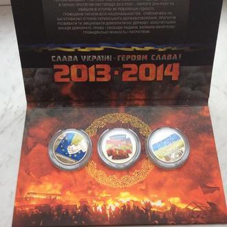 Монети України. 5 гривень 2014. Революція гідності.