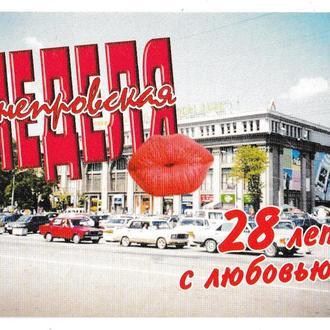 Календарик 2002 2003 Пресса, газета, авто