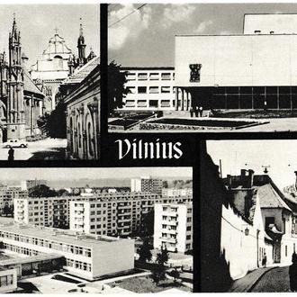 Открытка 1967 Вильнюс, Уголок готики, Дворец культуры, Литва