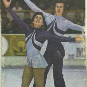 карманный календарик Фигурное каткние Роднина Зайцев 1965 г.