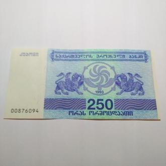 250 Лари 1994 Грузия, пресс, unc