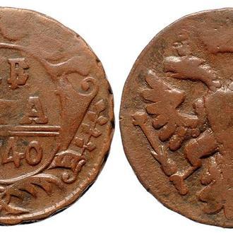 Денга 1740 года №4223