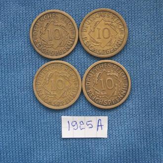 Германия 10 пфеннингов 1925 г  A