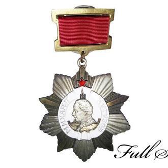 Орден Кутузова II степень 1942-43гг подвесной (КОПИЯ)