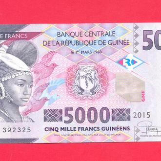 Боны Африка Гвинея 5000 франков 2015 г.