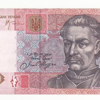 10 гривен 2006 Стельмах Украина Сохран ЗВ №2